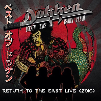 Return To The East Live 2016 (CD+DVD)