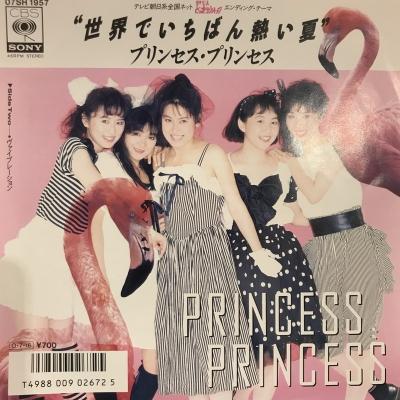 日本のロック/ポップス 中古セール (record shopコピス吉祥寺:2018年3月31日実施)