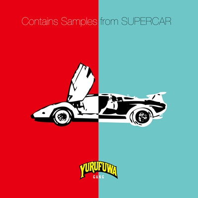 Contains Samples from SUPERCAR 【完全生産限定盤】(7インチシングルレコード)