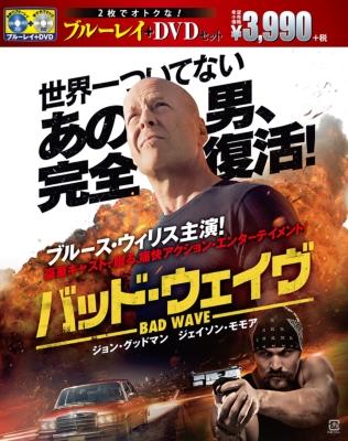 バッド・ウェイヴ ブルーレイ&DVDセット(2枚組)