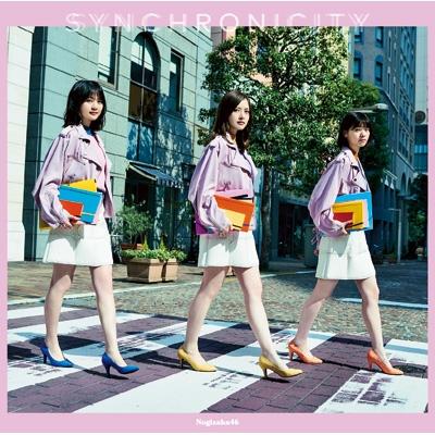 シンクロニシティ 【初回仕様限定盤 TYPE-A】(+DVD)