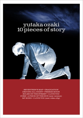 10 Pieces Of Story (Blu-ray)