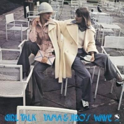Girl Talk (マスター盤プレッシング/2枚組/45回転/180グラム重量盤レコード/Craftman)