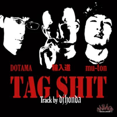 TAG SHIT (Track by dj honda)(7インチシングルレコード)