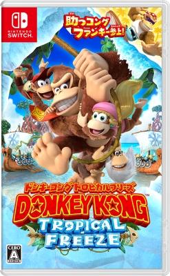 ドンキーコング (ゲームキャラクター・2代目)の画像 p1_35
