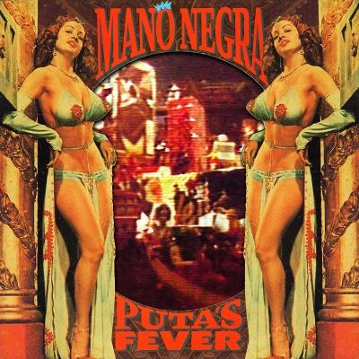 Puta's Fever (アナログレコード/2ndアルバム)