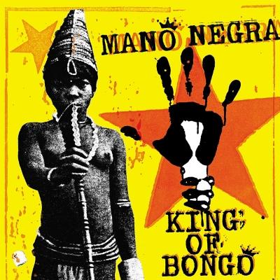 King Of Bongo (アナログレコード/3rdアルバム)