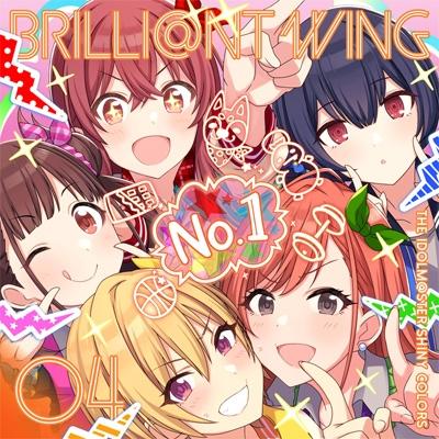 ゲーム『アイドルマスター シャイニーカラーズ』 BRILLI@NT WING 04 「夢咲き After school」