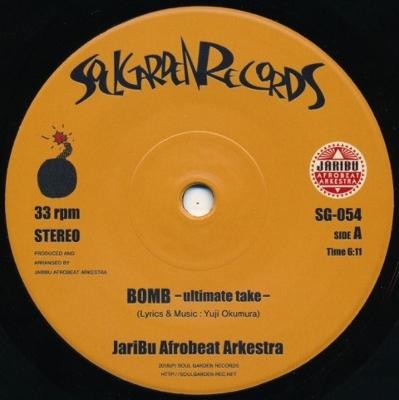 Bomb (Ultimate Take)/ Panama (7インチシングルレコード)