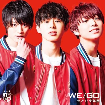 WE/GO (TYPE-A)