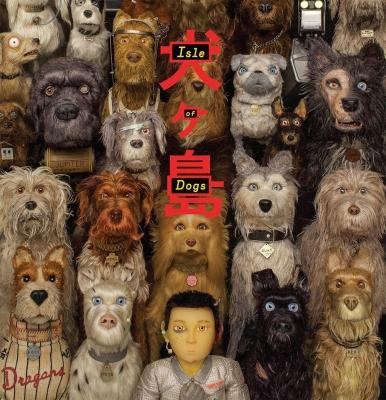 犬ヶ島 オリジナルサウンドトラック (アナログレコード)