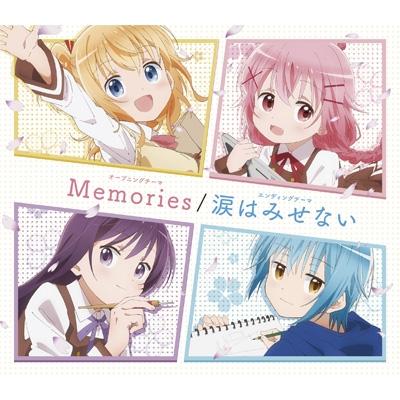 HMV店舗在庫一覧] Memories/涙は...