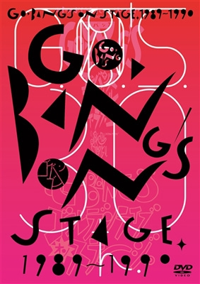 GO-BANG'Sオンステージ1989&1990