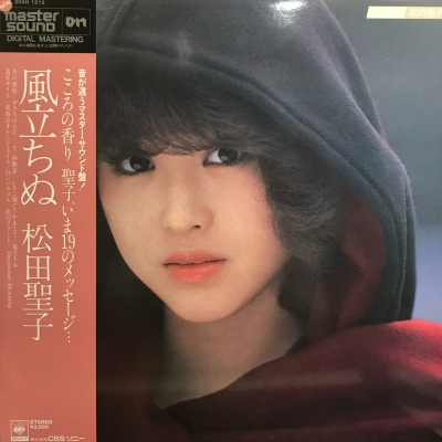 JAPANESE LIGHT MELLOW/AOR 中古セール (record shopコピス吉祥寺:2018年4月30日実施)