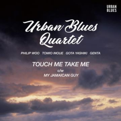 Touch Me Take Me / My Jamaican Guy (7インチシングルレコード)