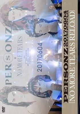 PERSONZ 20170604 NAKANO SUNPLAZA [NO MORE TEARS RELOAD]
