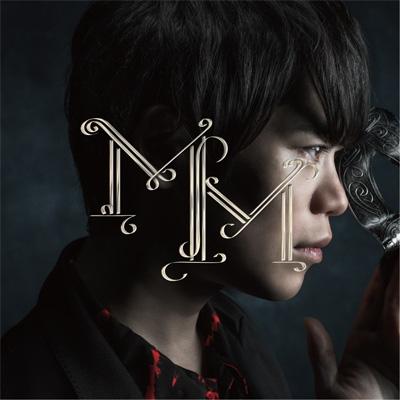 miserable masquerade 【初回限定盤】(+DVD)
