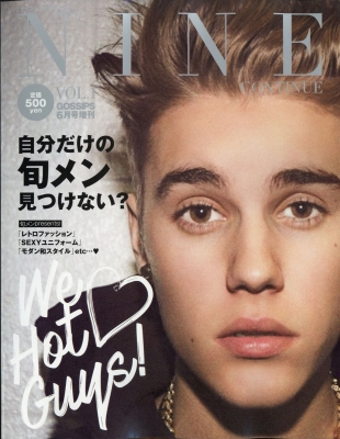 NINE CONTINUE GOSSIPS (ゴシップス)2018年 6月号増刊
