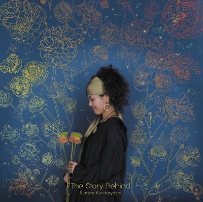 Story Behind 【数量限定生産】(180グラム重量盤レコード)