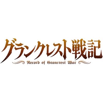 グランクレスト戦記 Original Soundtrack