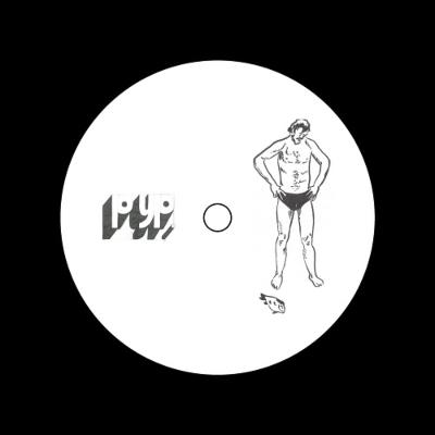 Radiant (7インチシングルレコード)