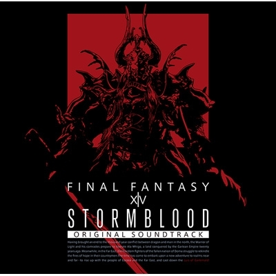 STORMBLOOD:FINAL FANTASY XIV Original Soundtrack 【映像付サントラ/Blu-ray Disc Music】