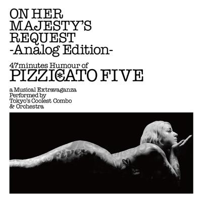 女王陛下のピチカート・ファイヴ -Analog Edition-【完全生産限定盤】(アナログレコード)
