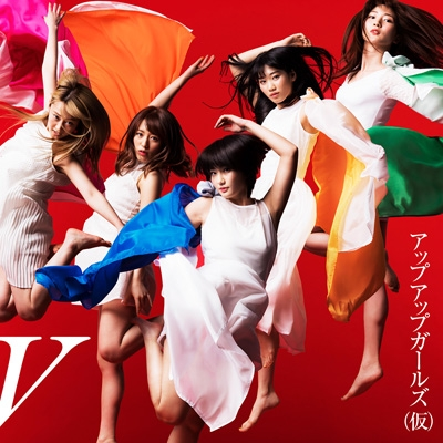 5th アルバム(仮)