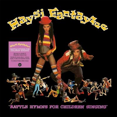 Battle Hymns For Children Singing (2枚組アナログレコード)