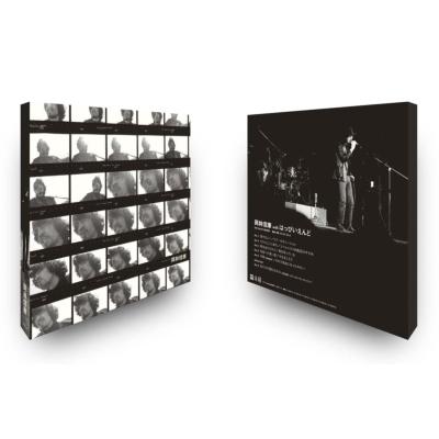 岡林信康withはっぴいえんど 7インチBOX (6枚組/7インチシングルレコード)