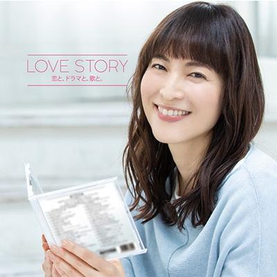Love Story 〜ドラマティック・ミックス〜