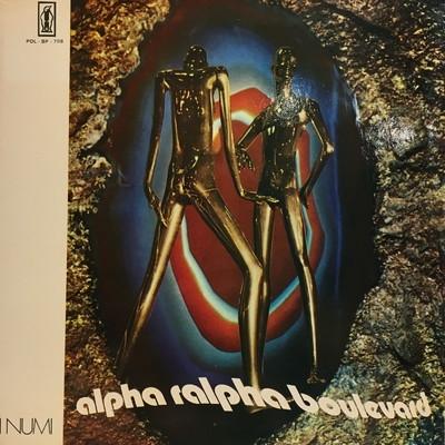 EURO PROG 中古セール (record shop新宿ALTA:2018年6月16日実施)