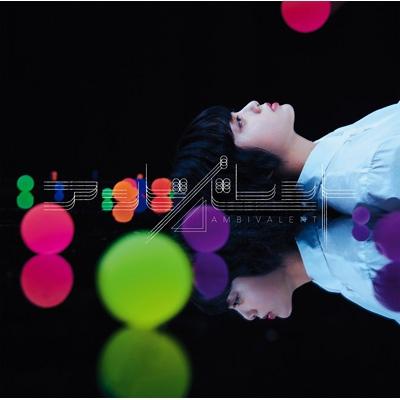 アンビバレント 【初回仕様限定盤 TYPE-A】(+DVD)