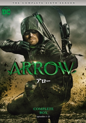 ARROW/アロー <シックス・シーズン>DVDコンプリート・ボックス(5枚組)