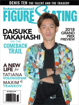 International FIGURE SKATING (Oct)2018 高橋大輔表紙号