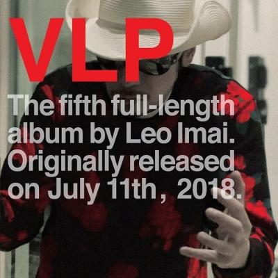VLP (アナログレコード)