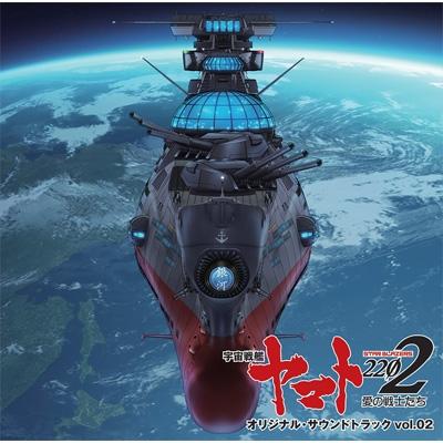 宇宙戦艦ヤマト2202 愛の戦士たちの画像 p1_28