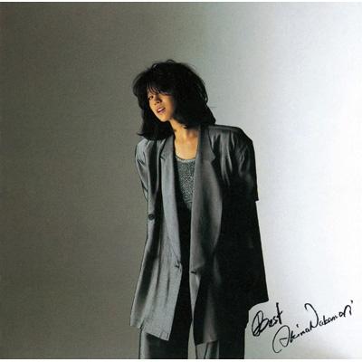BEST 【完全生産限定盤】(MQA-CD/UHQCD)