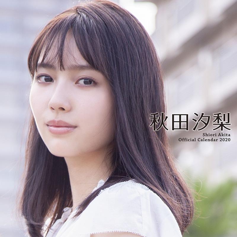 秋田汐梨の画像 p1_3