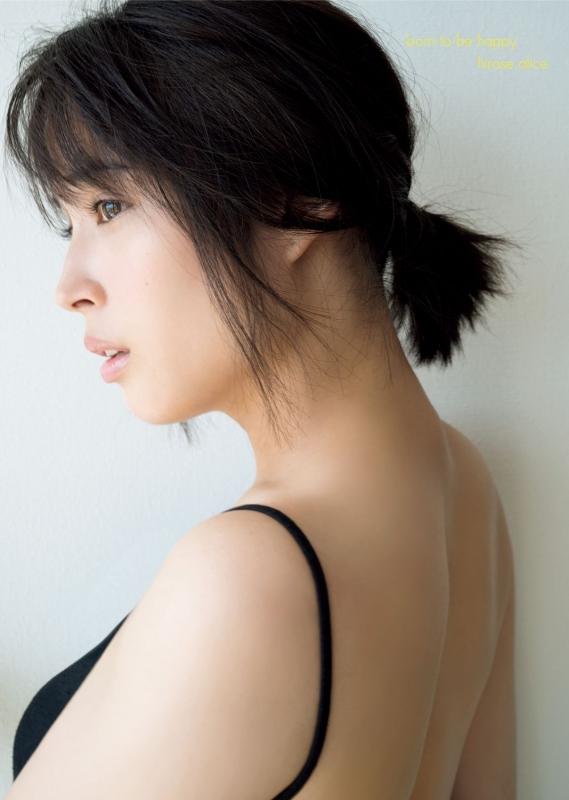広瀬アリスの画像 p1_6