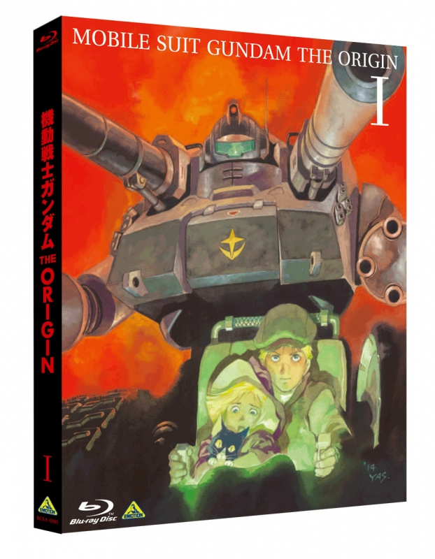 機動戦士ガンダム THE ORIGINの画像 p1_22