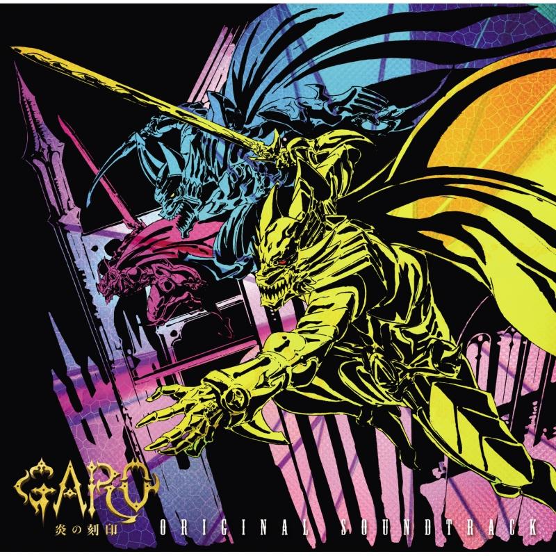 TVアニメ『牙狼<GARO>-炎の刻印-』オリジナルサウンドトラック