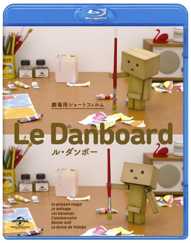 Le Danboard 〜ダンボーがいっぱい〜