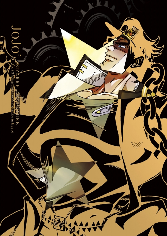 ジョジョの奇妙な冒険 スターダストクルセイダース エジプト編 Vol.6
