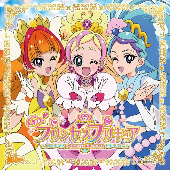 「Go!プリンセスプリキュア」主題歌シングル 【CD+DVD盤】