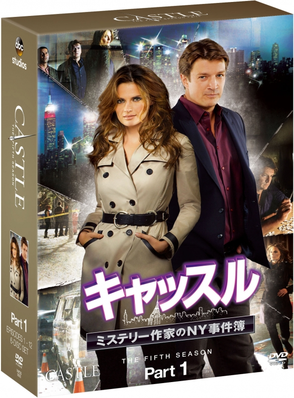 [DVD] コレクターズBOX Part 1 シーズン6 キャッスル/ ミステリー作家のNY事件簿