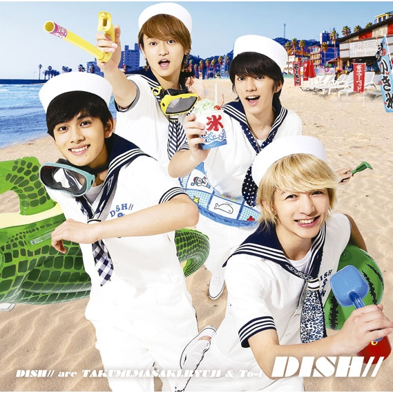 イエ~ィ!!☆夏休み (+DVD)【初回限定盤B】