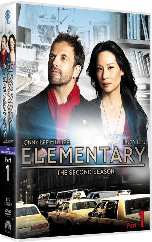 エレメンタリー ホームズ&ワトソン in NY シーズン2 DVD-BOX Part 1