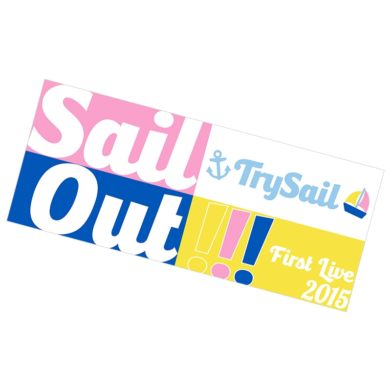 TrySailの画像 p1_31