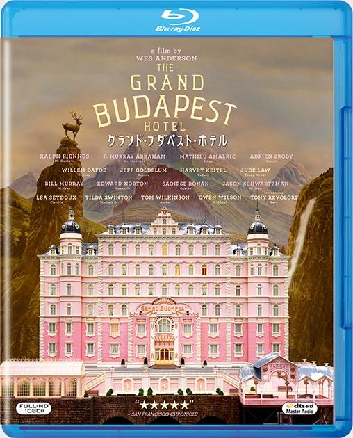グランド・ブダペスト・ホテルの画像 p1_30
